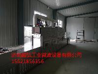 供应河南玻璃纤维微波烘干机厂家