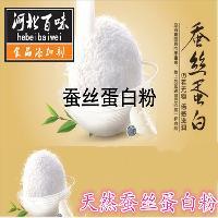 天然蚕丝蛋白粉