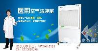 超薄高效型空气消毒屏