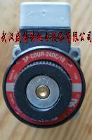 原装意大利ATOS电磁阀QV-06/11/60
