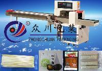 门铰包装机 链铰自动包装机 专业生产包装机