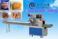 东北大枣包装机 枣子包装机械