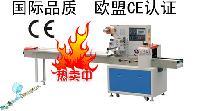 红枣包装自动机械 山东大红枣包装机