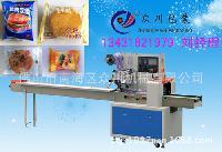 大量供应饼干包装机 多功能包装机械 食品包