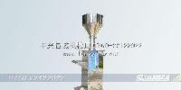 生产销售 GFA-500气动膏液灌装机
