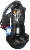 污水泵:QJB潜水搅拌机