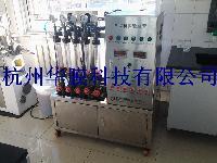 电渗析试验装置