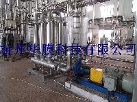 贵金属铑磷均相催化剂回收