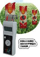 便携式挂面水分测定仪,面条水分检测仪