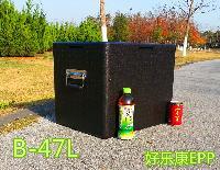 快餐盒饭外送箱双肩背保温箱47升竖背