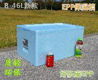 餐盒饭热配箱食品周转箱46L浅蓝色新款