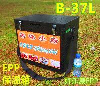 保鲜箱冷藏箱快餐盒饭箱送餐箱37升
