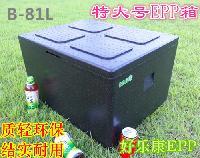 快餐外卖外送箱团膳盒饭箱特大号81升