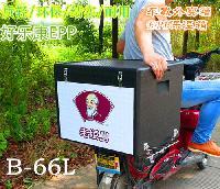 快餐外卖外送箱送餐箱盒饭团餐箱66升