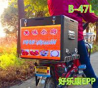 盒饭快餐车载外送周转配送箱47升横款