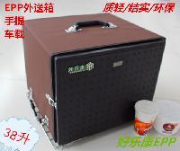 泡沫蛋糕外送箱奶茶咖啡盒饭送餐箱38升竖款