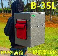 保温箱外送箱快餐箱双肩背35升灰