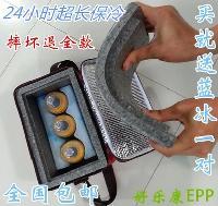 背奶包蓄奶包母乳保鲜EPP保温冷藏包冰包4L