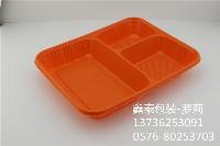 一次性三格快餐盒,采用环保塑料PP材质
