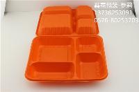 鑫泰一次性四格快餐盒,采用环保塑料PP材质+塑料盒盖
