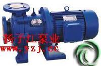 CQB-F型氟塑料磁力泵|防爆氟塑料合金磁力泵