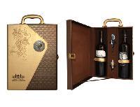 双只葡萄酒皮盒