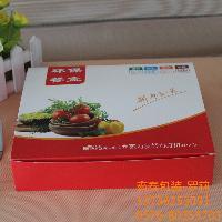 鑫泰高档纸质餐盒,商务连体四格打包盒