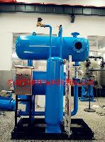 疏水自动加压器厂家 疏水稳压装置