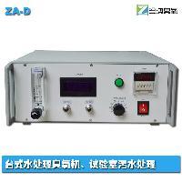 臭氧机 小型台式臭氧机 医用臭氧机