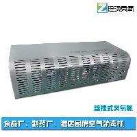 臭氧机 壁挂式臭氧消毒柜 空气净化器