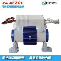 风冷陶瓷臭氧管 臭氧发生器 臭氧电源 臭氧配件