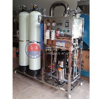 广州厂家直销水处理 反渗透
