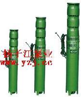 QJ型深井潜水电泵|不锈钢深井泵