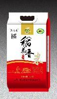 五常纯正稻花香大米