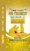 供应--金阜丰--有机-无机复混肥料(玉米专