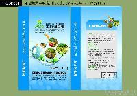 供应--禾强施丹--土壤调理剂