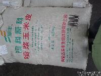 供应--阜丰--喷浆玉米皮(饲料添加)