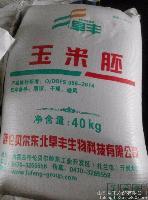 供应--阜丰玉米胚