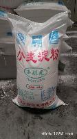 厂家直销质量优价格低小麦淀粉