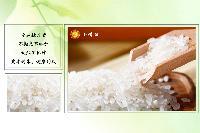 宏业泰国茉莉香米 优质大米供应 绿色健康