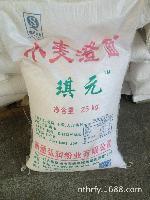 量大质优 小麦淀粉 二级小麦淀粉 特级小麦