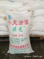 优级小麦淀粉