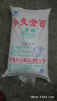 供应小麦澄面