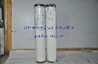 莱宝SV500真空泵排气滤芯