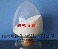厂家直销高含量食品级槐豆胶包物流
