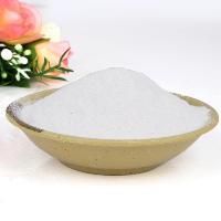安微L-半胱氨酸盐酸盐