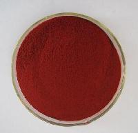 甜菜红色素