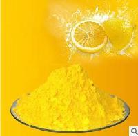食品级栀子黄生产厂家