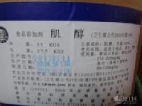 江苏食品级肌醇生产厂家价格