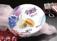 2015华美月饼团购、华美月饼厂家订购-金丽沙冰皮月饼